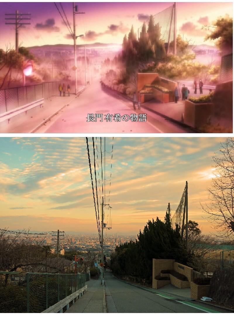 長門有希ちゃんの消失PV~夕暮れの北高(撮影 2015/1/18)通学路を示すグリーン舗装に、校門付近のLED街路灯の描