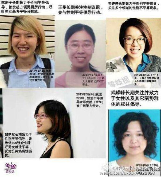 #英国 外交部对五名 #中国 #女权 活动者因实行和平集会自由而遭到羁押以及狱中所受待遇表达严正关切,并呼吁当局照国内宪法保障权益和国际人权标准将她们立即释放。 http://t.co/mBJs6ibOU6 #FreeTheFive http://t.co/yp4ottAiag