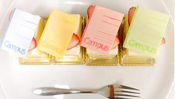 コクヨハクでしか食べられない「特製キャンパスバースデーケーキ」ができました!カラフルなキャンパスノートそっくりのケーキです^^ http://t.co/nyzu80T80q #campus40th http://t.co/M3eh3tJIYX