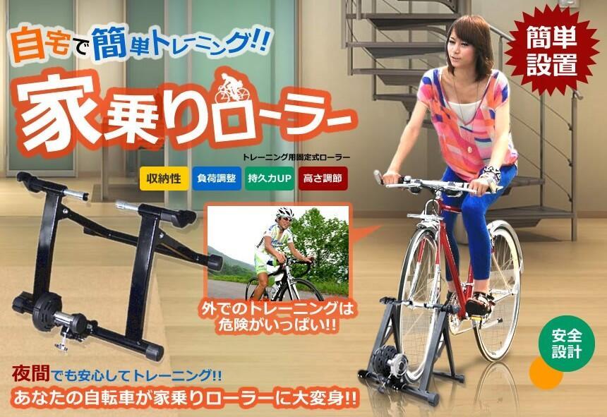 いつぞやこのチラシを自転車が趣味の人に見せて、「こんなのあるよ」と教えたら、「昔持ってました」「しかしこの写真は酷いですね」との言。私は言われるまで気づきませんでしたが、さて、どこがおかしいかわかります? http://t.co/T5hfPxk7WO