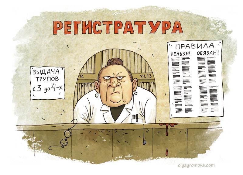 Портал пациента серов - f7