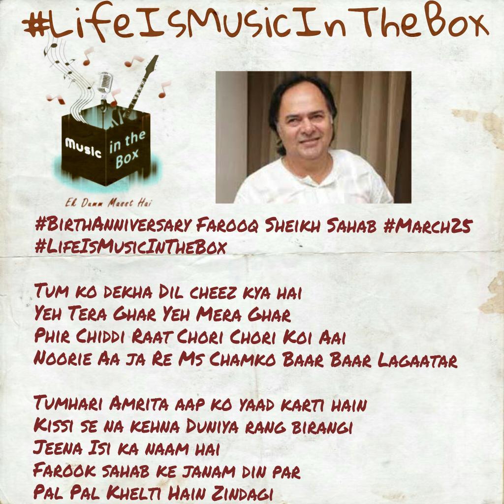 RT @NMUSICINTHEBOX: #Remembering #FarooqShaikh on his birthday #Mar25 @DeeptiNaval  @AzmiShabana @gaana http://t.co/KoZbqiCpMa
