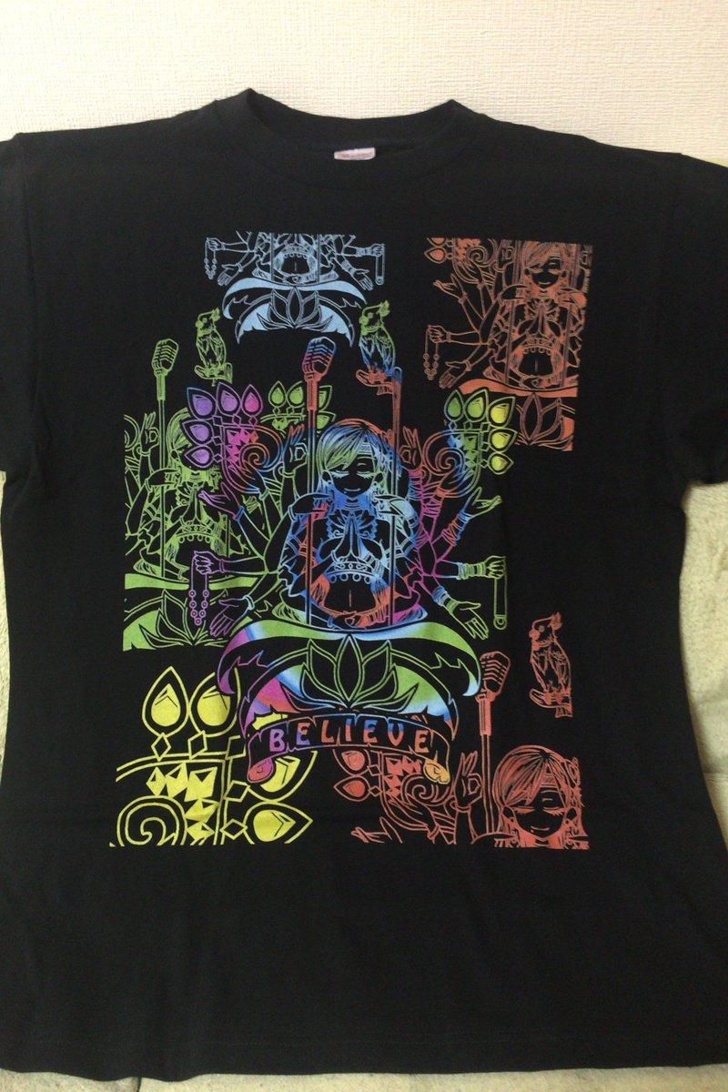 ウワーッ!!!!!!風沢そらを信じろTシャツ届いた-ッ!!!  #風沢そらを信じろ http://t.co/orZh4sZp9b