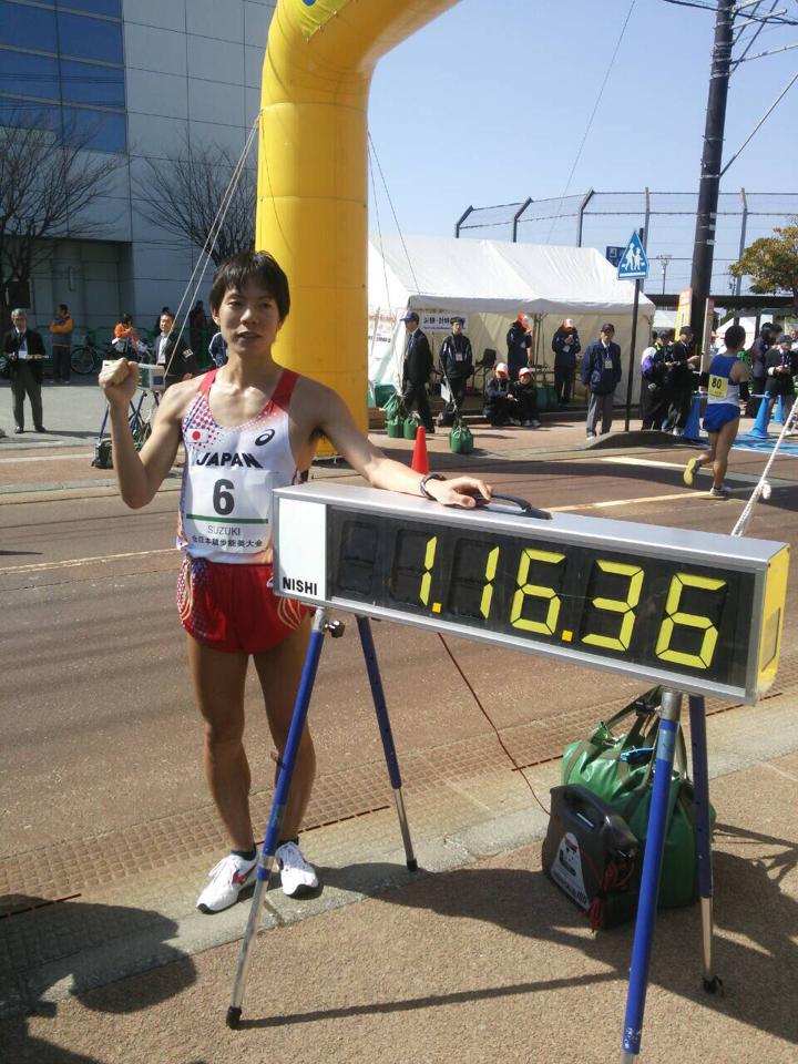 全日本競歩能美大会 男子20キロで、鈴木雄介選手(富士通)が1時間16分36秒の世界新記録! http://t.co/Z3qdqwELbs