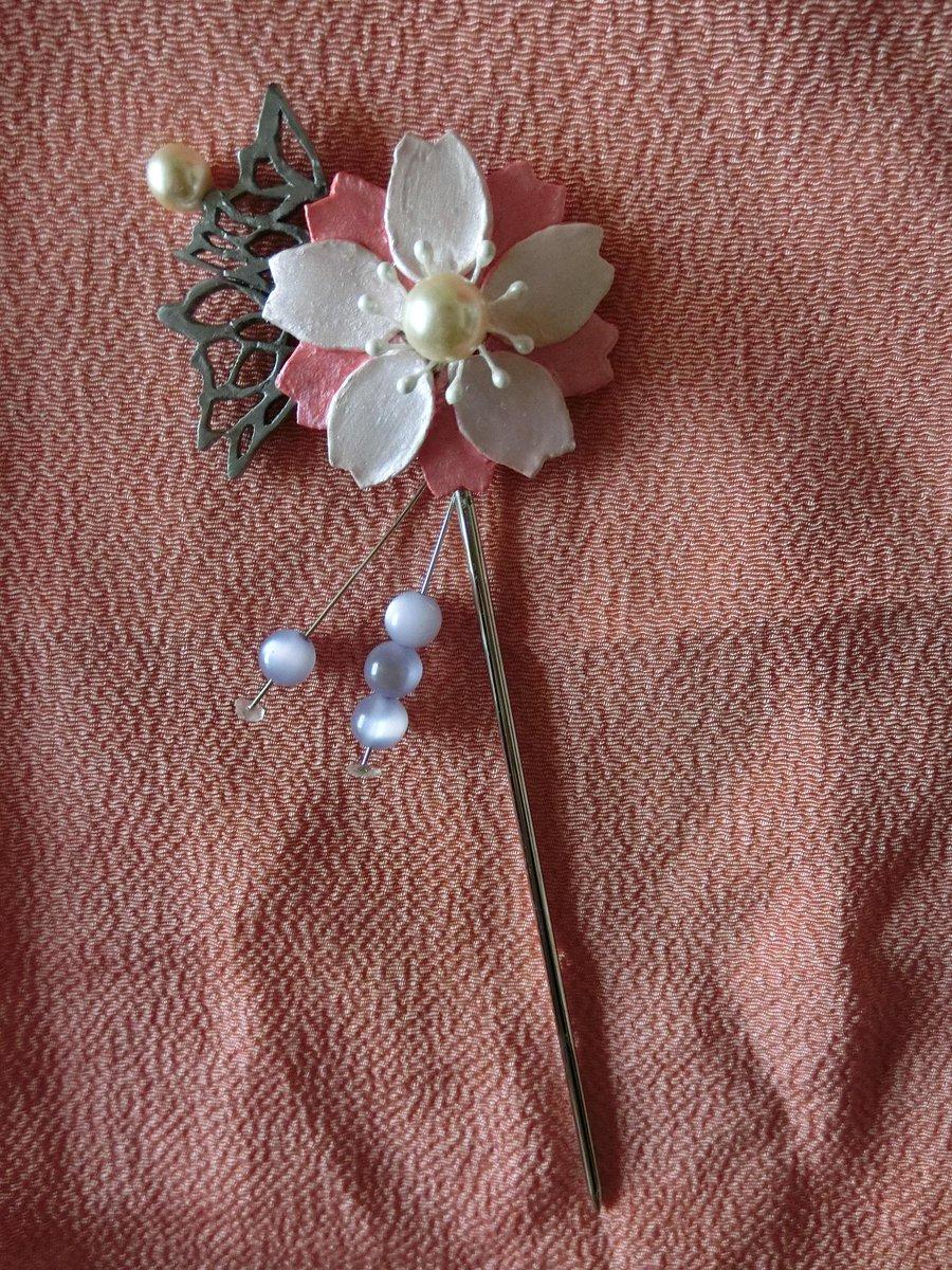 スゴイ!かわいい〜(^O^)有難うございます! RT :  先生、はじめまして。奈々生ちゃんの簪を作ってみました。「神様
