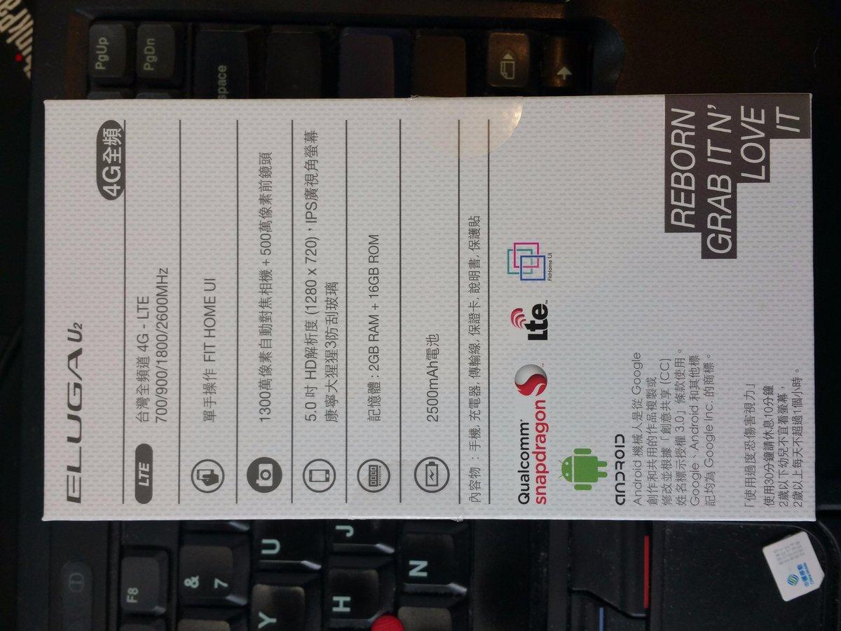 ELUGA U2の画面解像度はHD。フルHDじゃないよ。パッケージの裏アップしとく。ネットで拾ったんじゃなく土曜日買ったモノホンの箱 http://t.co/Vo5UCC0wa6
