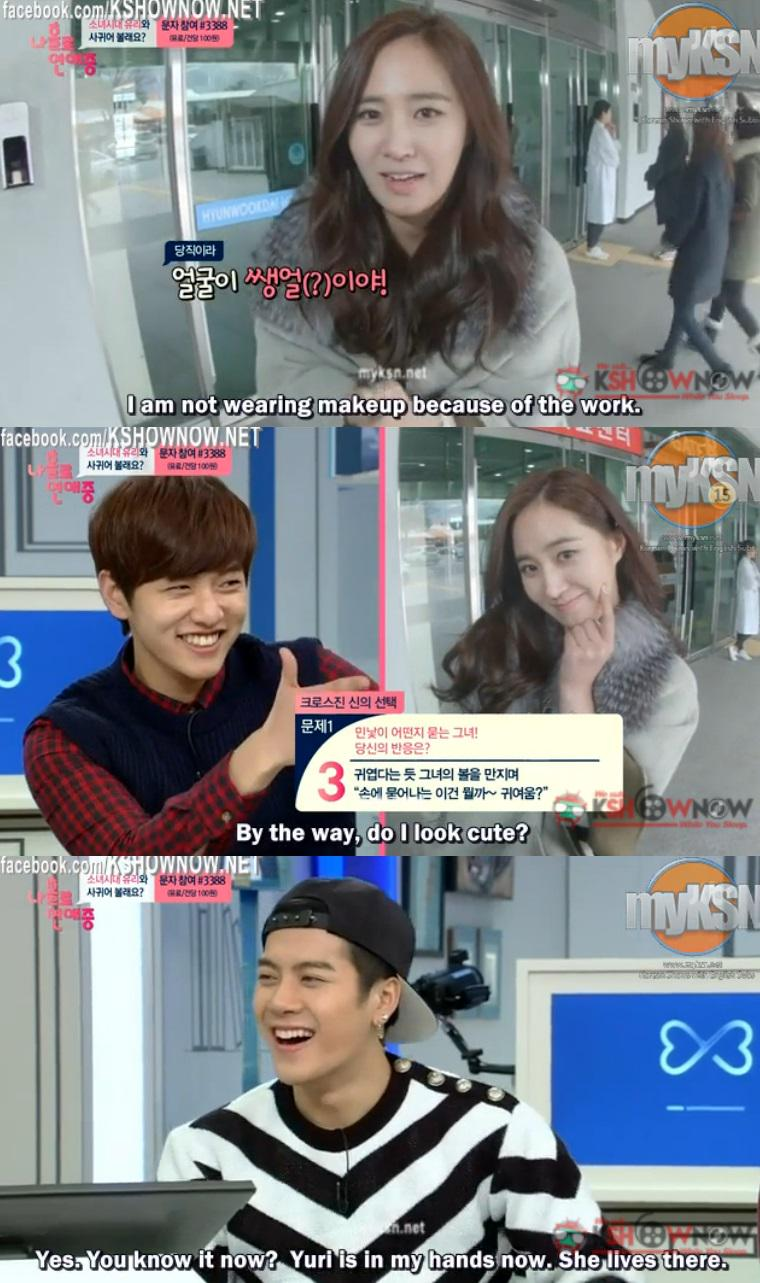 Jtbc Dating Exclusively Yuri Eng Sub