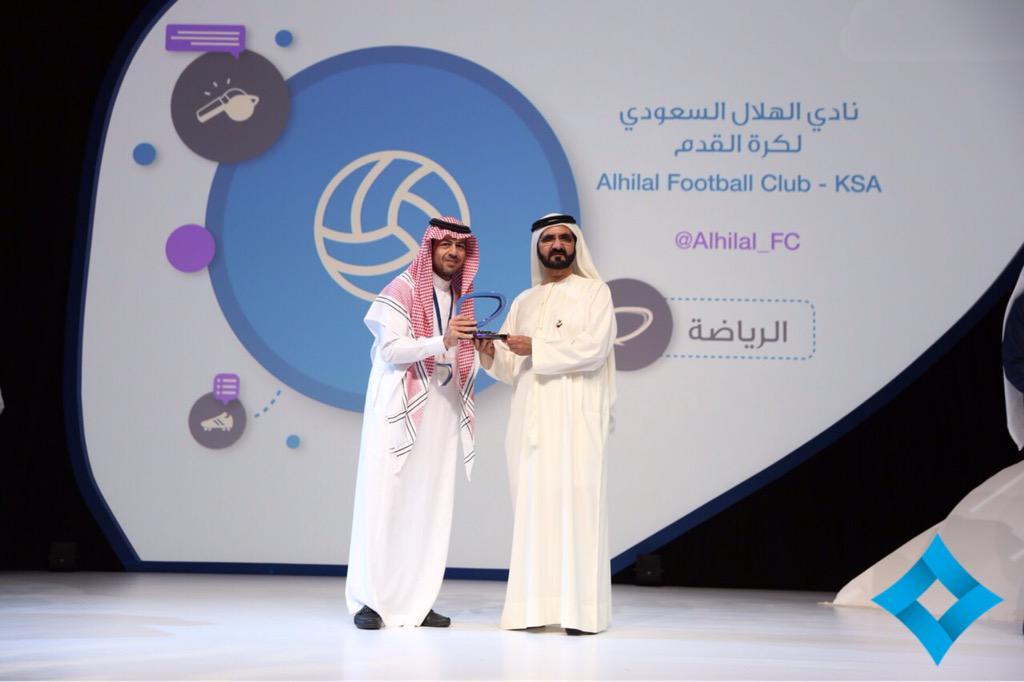 محمد بن راشد يكرم نادي الهلال السعودي لكرة القدم عن الفئة الرياضية ضمن جائزة رواد التواصل الاجتماعي العرب @Alhilal_FC http://t.co/JT1qOIw0lI