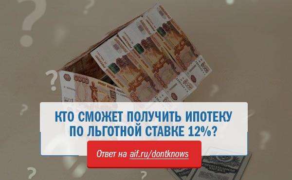 рефинансирование ипотеки банки челябинск был доволен