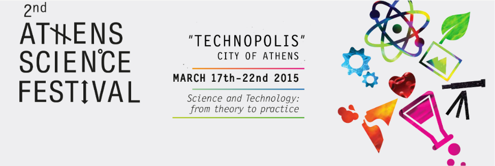 From 17-22/03 the 2nd @AthensSciFest will be
