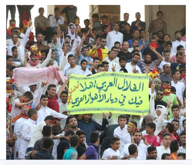 ربّ احفظ أهلنا في #الأحواز ووفّقهم واحمِهم ..  ما أجملهم وهم يشعرون بأخوّتهم الإسلامية للجميع ويُرحّبون بنادي الهلال http://t.co/24REWw7Qkg