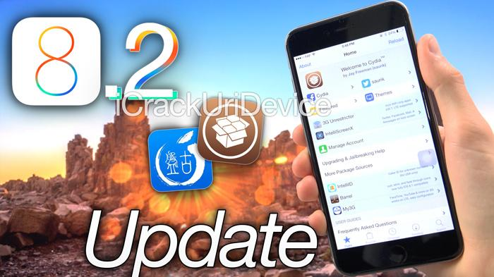 16GB. iOS 8.4 JAILBROKEN! iOS 8.2, 8.3 and iOS 8.4 Jailbreak Update - i0n1c Proof Vi
