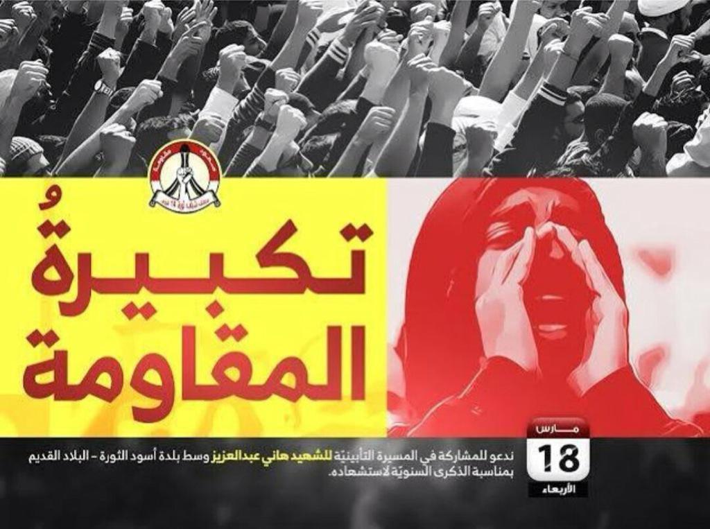 وفاءً لجسد الشهيد هاني عبد العزيز ، شاركوا مساء  اليوم بمسيرة الشموع الجماهيرية بأولى فعاليات #تكبيرة_المقاومة http://t.co/1vflyFEKu1