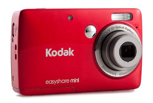GIVEAWAY!  Retweet and follow to win this Kodak EasyShare camera! http://t.co/AA3AnsA28e