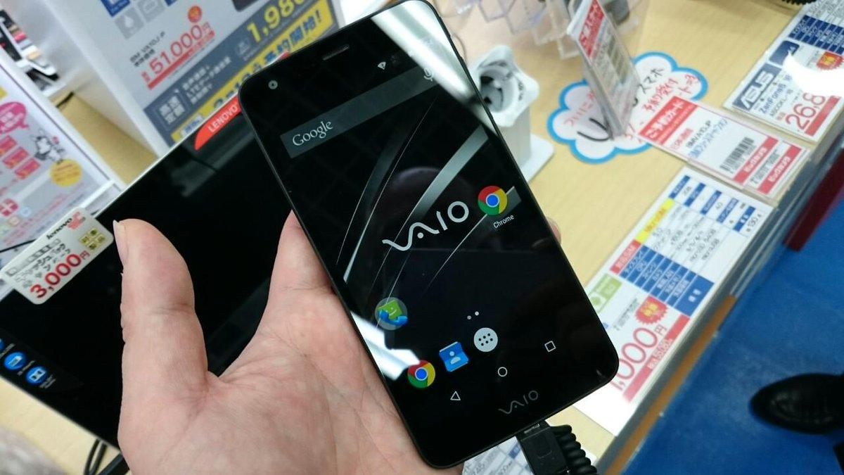 VAIO Phone初めて見てきた。こりゃ相当ヤバいよ。おったまげた。 高級感なんて微塵も感じられないしものすごいチープだわ。なんでこんなのにGO出したんだろうVAIO株式会社は。 http://t.co/sovAED6E9y