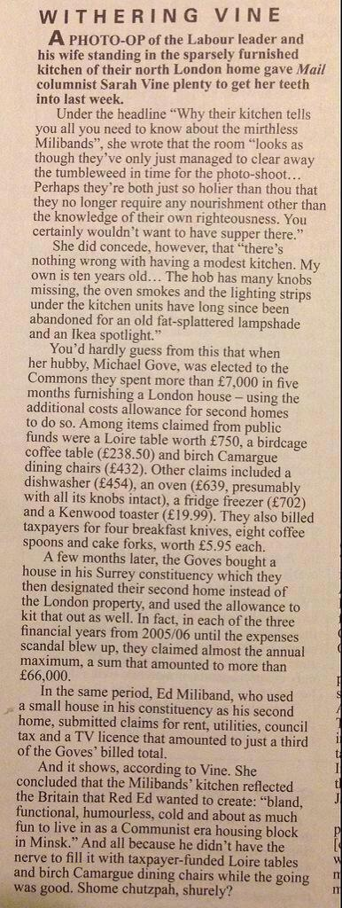 Here's the brilliant piece in Private Eye that @Rosiemillard referred to at #hulljd just now http://t.co/I8G7N6jWUj