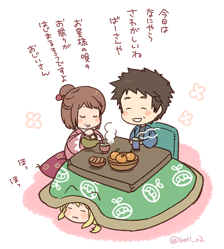 50 years afterくらい(←?????) #FF11 http://t.co/cdOnCNHM9Q