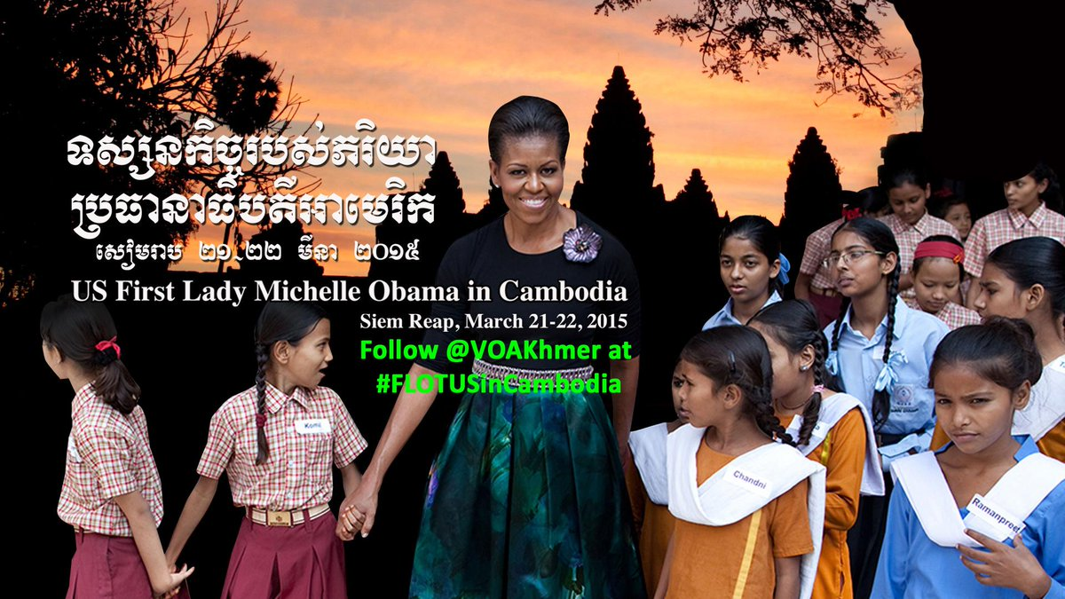 Stay tuned to our live tweeting of @FLOTUS Michelle Obama in #Cambodia from Friday evening KH time. #FLOTUSinCambodia http://t.co/NubCz3IDbF