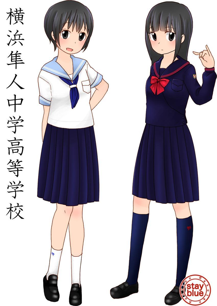 こんなキャバクラみたいな制服の学校行きたかったけどこれ何処高校なの?  [368723689]YouTube動画>4本 ->画像>70枚