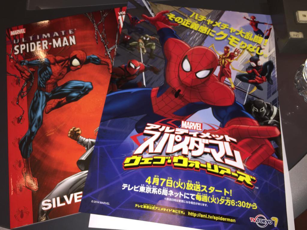 今日の仕事の相棒はスパイダーマン! http://t.co/bzdBHz6orU