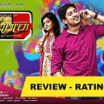 #Krishnaleela - Review:  Shashank and Ajai Rao's combination wins again.   Ratins: 4/5  http://t.co/erVA5c429M