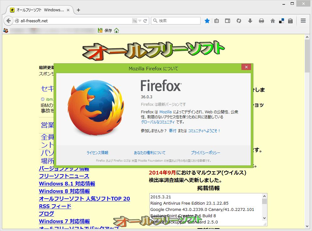 Firefox portable