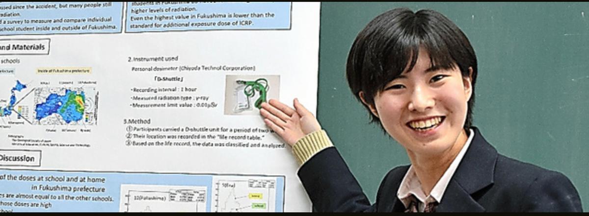 じぇじぇじぇ~!いつの間に…   RT (朝日新聞 大岩記者)【福島の高校生、被曝線量調べた 国内外と比較、仏で発表へ】http://t.co/MVr0CPzgoS  「避難区域以外では、福島県内とそれ以外の地域は大きな差がなかった」 http://t.co/0OjDy9ZFUp