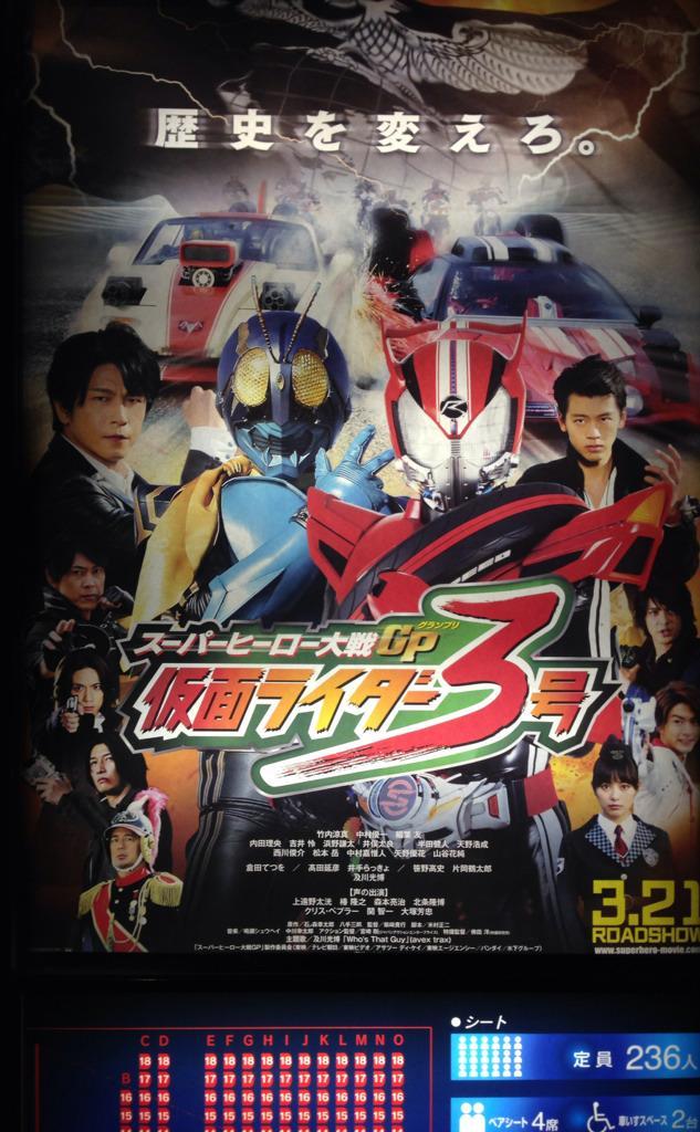 Amazon.co.jp: 劇場版プリパラ: DVD