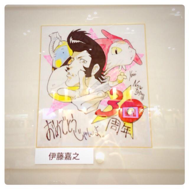 開催中のAnimeJapanにボンズ出展中(J45)です。歴代作品のPV(約23分…!)に『ダンディ』の映像も流れます。