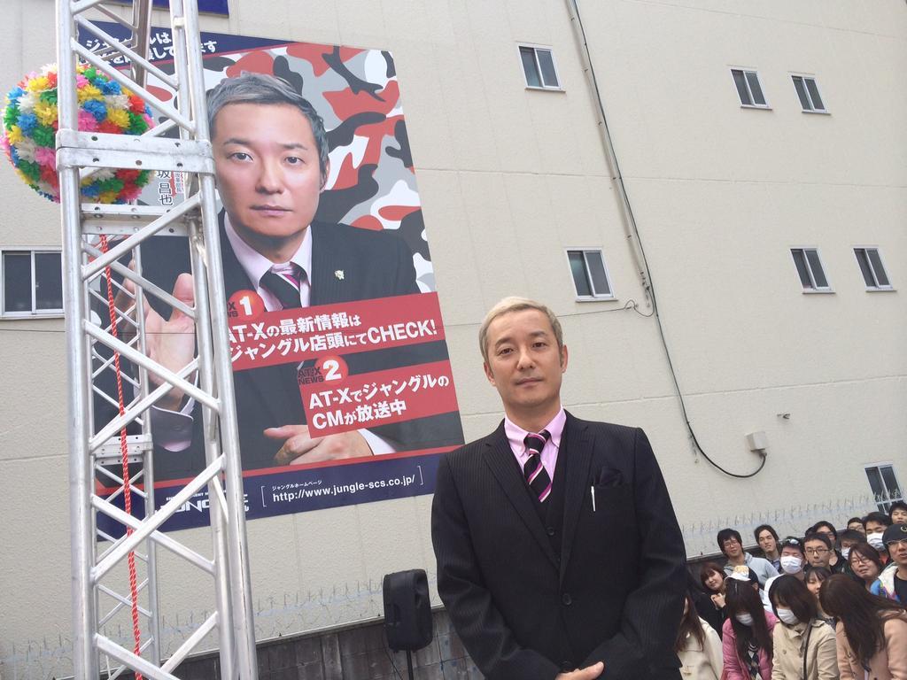 大阪日本橋に、俺の巨大看板が、一年間飾られます!待ち合わせにお使いください。「ヤングの前で3時に!」 http://t.co/VtiasdQTfz