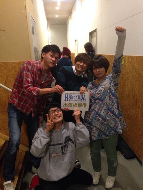 勃発!!!!アラバキロックフェス出演決定!!!!ありがとう!!!!とにかくありがとう!!!!今はもうそれしか言うことが無いっす!!!!ありがとう!!!!やったーーーー!!!! http://t.co/CFK4F7EVXl