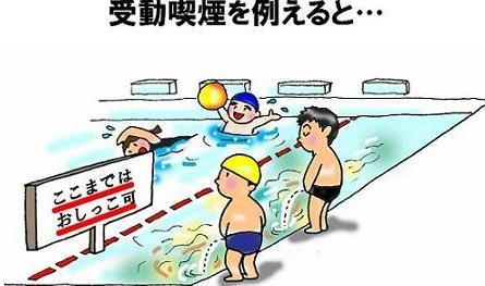 これ、キャプションが間違いで、まさに福島第一だよね。 http://t.co/bRWN9c3hz7