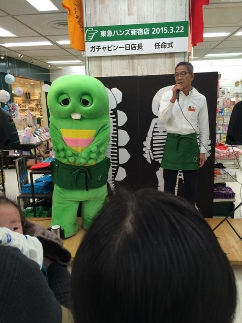 1日店長任命式! http://t.co/OqWIsYkvDd