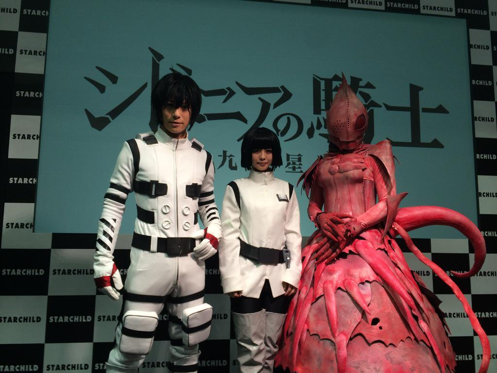 【AJ2日目】今から撮影フリー!長道、星白、つむぎ3ショット!みなさん拡散〜!#SIDONIA_anime