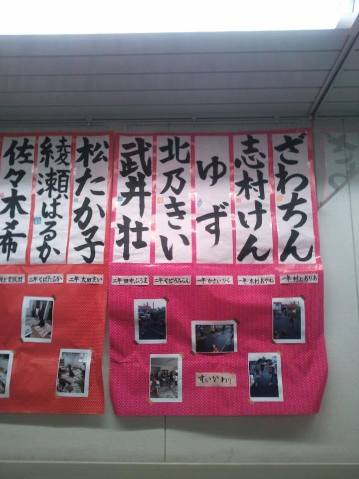 弘前のイトーヨーカドーでやってる書道展がスゴイと街で評判。 http://t.co/jT0dEbj2Ko