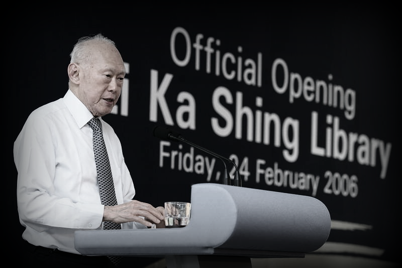 SMU remembers Mr #LeeKuanYew, a dear friend of our university. Join us in our reflections at http://t.co/u5UrjGkm5W http://t.co/IdZSgUEuyw