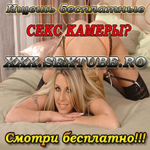 icq-seks-virt-virtualniy