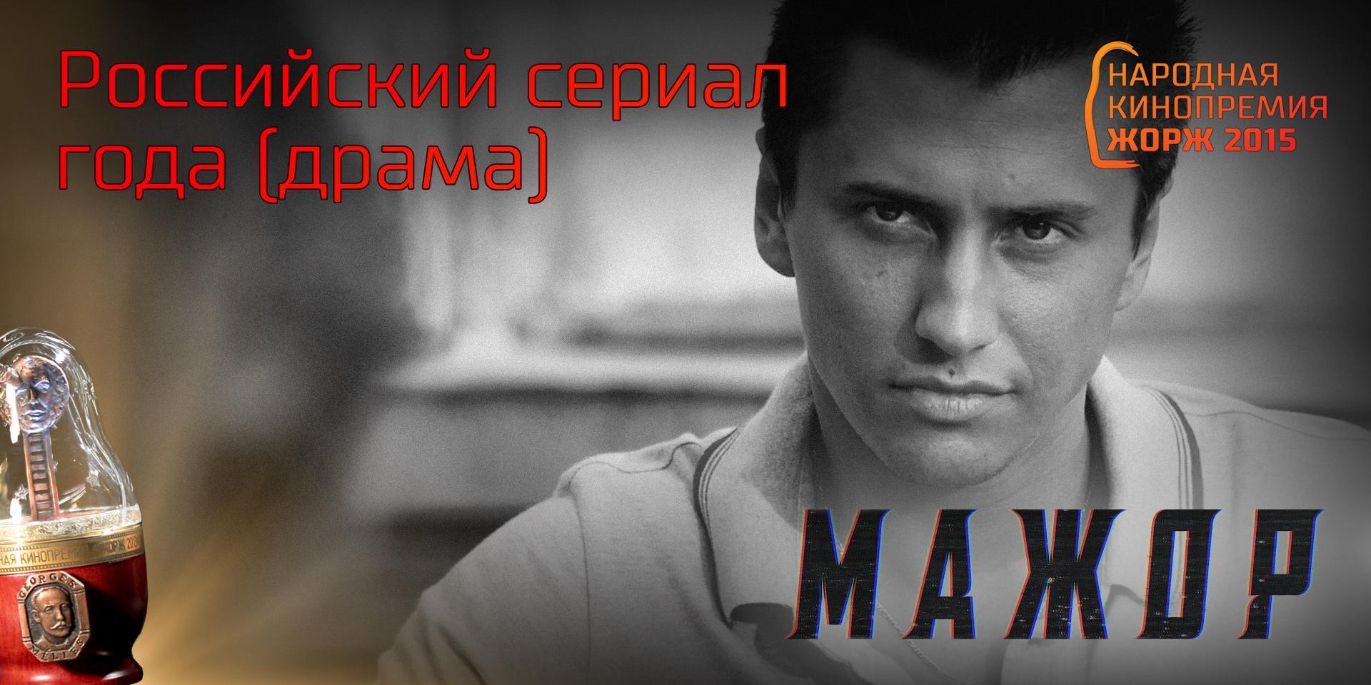 massazhe-trahal