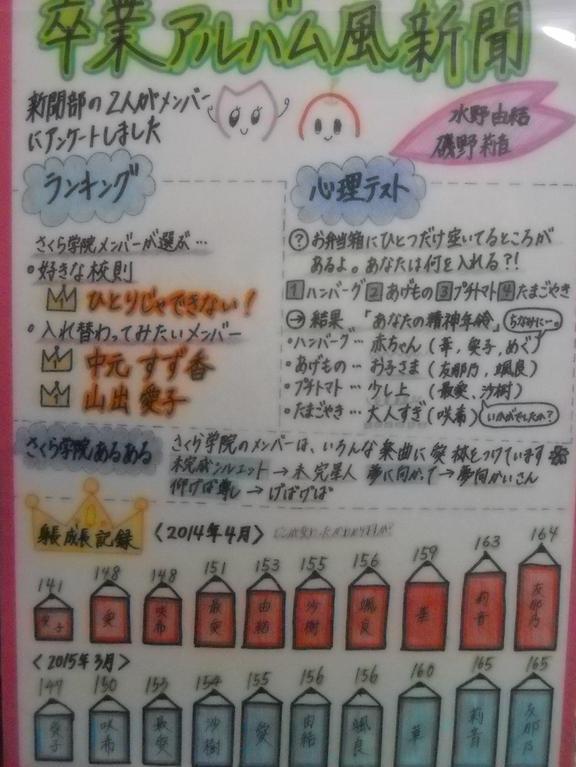 【おはガール】中野あいみ 1【ニコモ】 [転載禁止]©2ch.netYouTube動画>4本 ->画像>102枚
