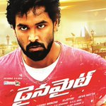 RT @24FramesFactory: Upcoming Movie #Dynamite Wallpaper