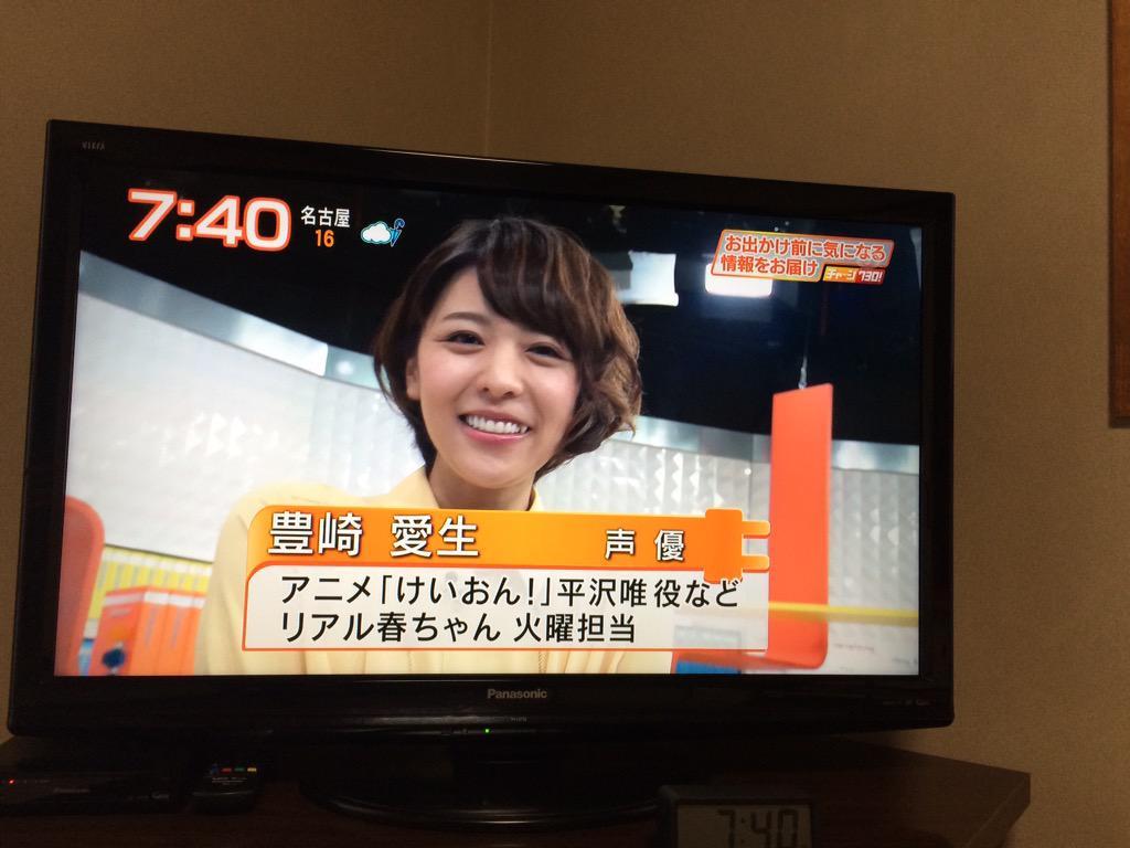 豊崎さんの天気予報 http://t.co/BeDw3lt9ve