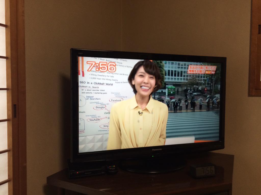 豊崎さんのがんばっチャージwww 流行るな。 http://t.co/w7pfLE97vX