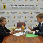 Председатель Общественной палаты Ярославской области Александр Грибов провел прием граждан по http://t.co/xy49FPjVC2 http://t.co/mB7HrrPzgm