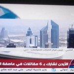 #النشامى✌✌ يساندون صقور #السعودية في حربهم ضد الارهاب #اليمن في قلوينا #عاصفه_الحزم #الاردن #السعودية_تقصف_الحوثي http://t.co/Kx1tMyERWa