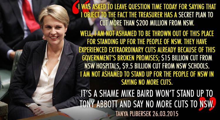 @Tanya_Plibersek was ejected from #qt for exposing secret post election cuts Hockey plans for NSW. #NSWpol #AusPol http://t.co/6b3Nc4kpoH