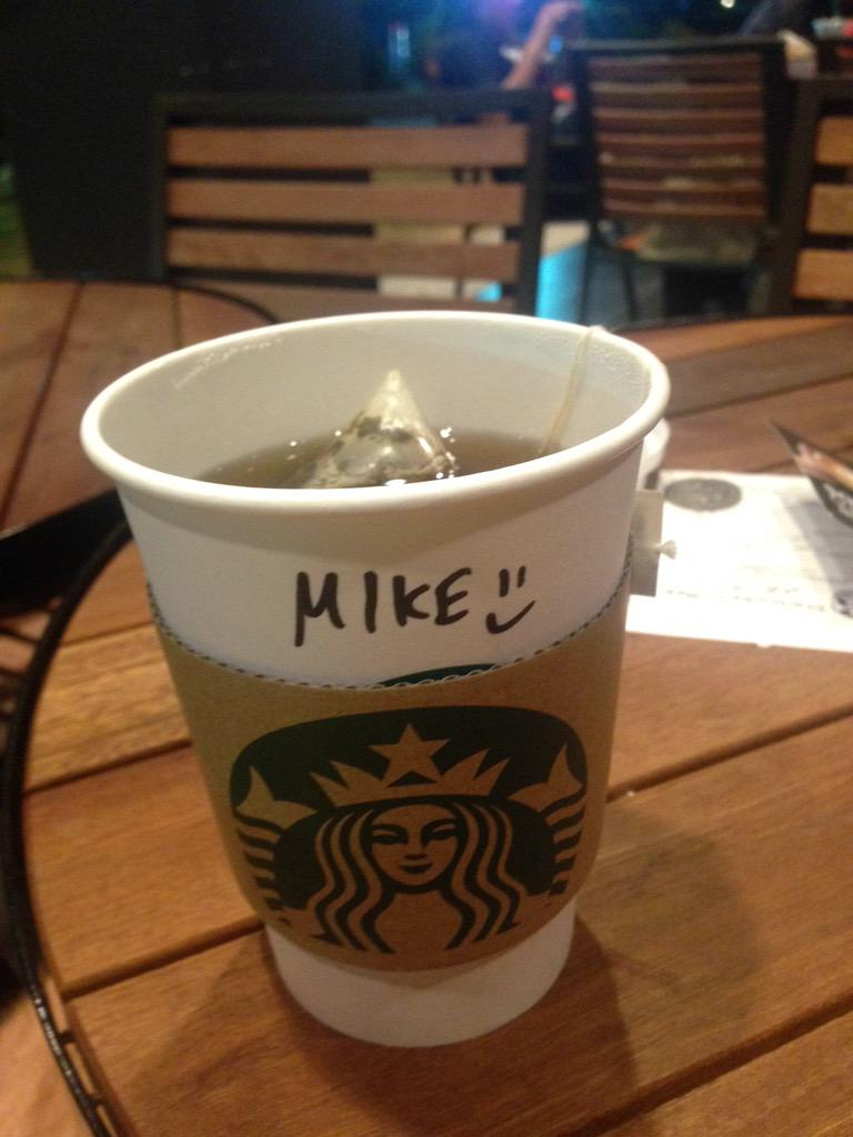 RT @bmac__6: I'm a Mike for the night @StarbucksBrunei  👌 http://t.co/31bVHnBPsb