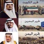 صورة مؤثرة تداولها مغردون لوقفات #السعودية وملوكها قديماً وحديثاً مع دول الجوار. #عاصفة_الحزم #السعودية_تقصف_الحوثي http://t.co/DF5OOfUsf4