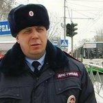 #1nsk В #Новосибирске полицейский спас пассажира автобуса... http://t.co/kB83JVFi7T http://t.co/6fmixU8iBC