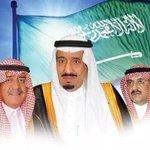 #عاصفة_الحزم السعودية دوما في وجه الاعداء والمبادرة لدحر الظلم والظالمين ،، اللهم وفقهم وسدد رميهم http://t.co/GhGhciGetj