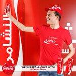 Happiness is his hobby! السعادة هوايته! #ShareHappiness #CokeJo #ShareACoke #Jo http://t.co/DEszoyUPKa